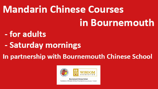 Study Mandarin Chinese in Bournemouth.